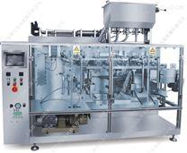 自動洗衣液包裝機_上海生產線廠家直銷