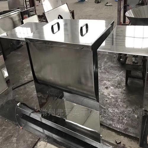 CH多功能槽型混合混料机