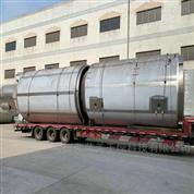 硫化镉压力喷雾干燥机