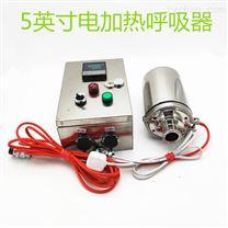滤芯加热干燥呼吸器 电加热空气交换器