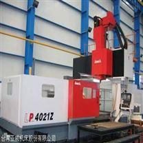 台湾亚威机电LP-4021龍門型加工中心機