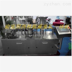 YGSZ系列实验室西林瓶一体机