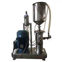 果汁饮料研磨分散机