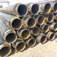 DN125管径133玻璃钢缠绕直埋保温管
