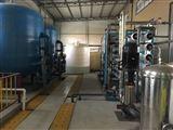 出售二手30吨双机水处理反渗透设备
