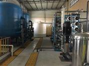 出售二手30吨双机水处理反渗透mg电子游艺官网