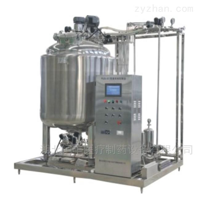 全自动配液系统生产厂家