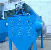炭素厂专用除尘器的运用技术 河南厂