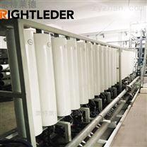 垃圾滲濾液成套設備公司 萊特萊德品質