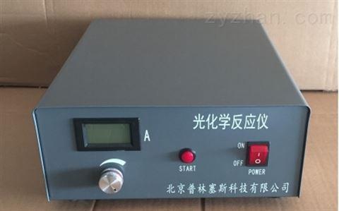 PL-02 双旋转平行光化学反应仪