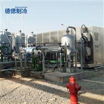 鄰二甲苯冷凝回收系統-甲烷氣體回收裝置