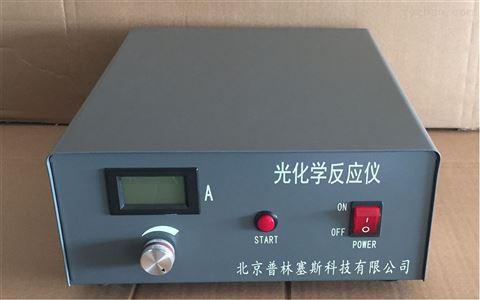 PL-05 双旋转水浴通气光化学反应仪