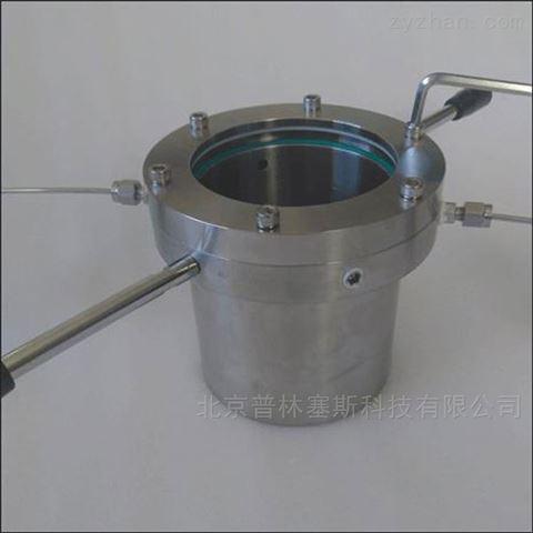 不锈钢 反应器