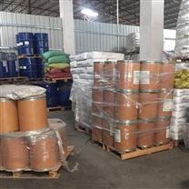谷胱甘肽氧化型復工復產廠家低價供應