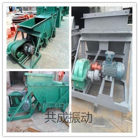 K0振动给煤机—碳钢煤粉给料机