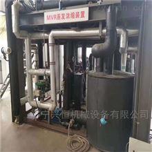 新订一套钛材mvr蒸发浓缩装置设备