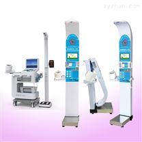 全自动折叠健康一体机 医用智能查体机