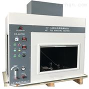 GB6775玩具综合燃烧测试仪