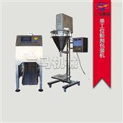 單工位給袋式粉劑包裝機  面粉奶粉生產機器