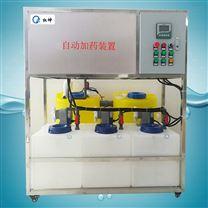 实验室废水MBR膜生物反映器