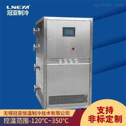 化工行业高低温循环一体控温机工作原理
