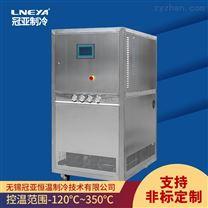 隔离款导热油温控系统故障分析