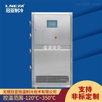 高低溫液體循環裝置-加熱制冷恒溫循環器