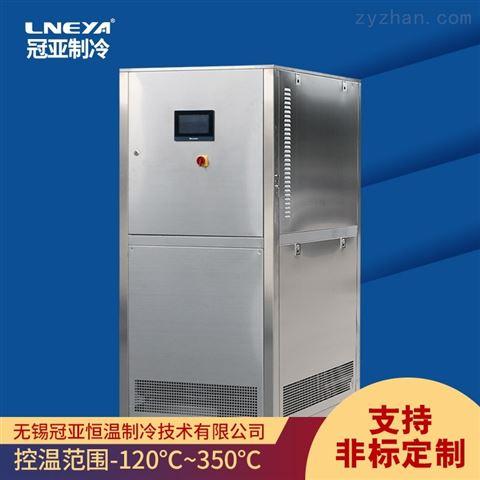 隔离款反应釜加热循环器的产品特色