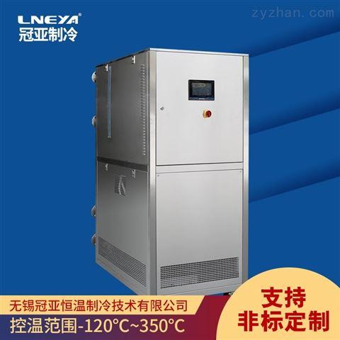石化TCU温控单元的制冷加热循环