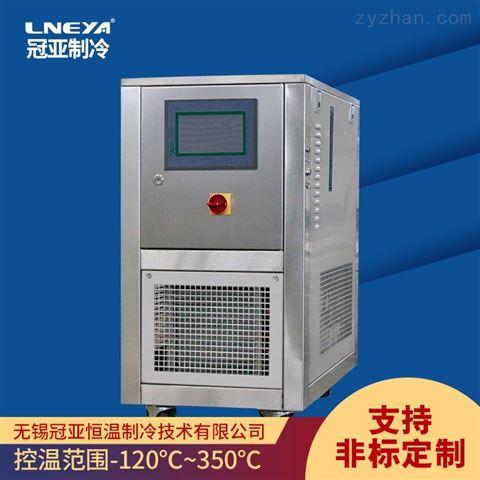 制冷加热循环一体机的应用