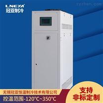 催化加氢反应釜高低温一体机配套哪些釜