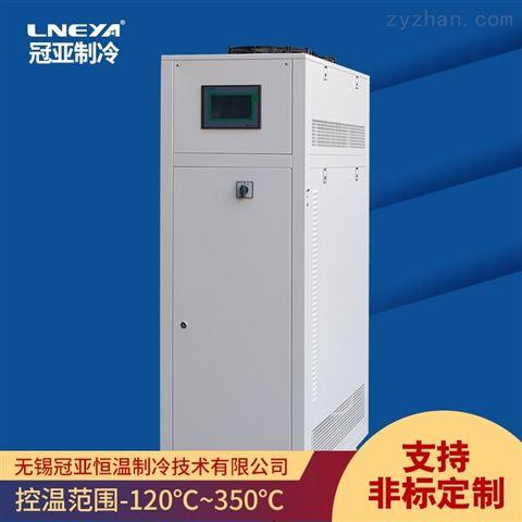 维护tcu制冷加热控温系统的小技巧