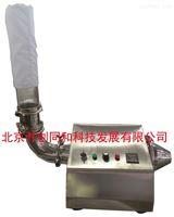 KCFT-200北京小型高效流化沸腾干燥机