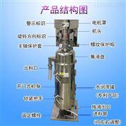 GQ142型管式离心机