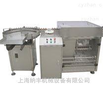 NFGTXP-100自動洗瓶機