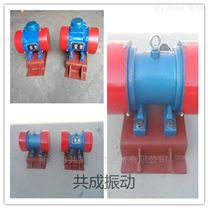 750W防爆電機倉壁振打器_小型振動設備