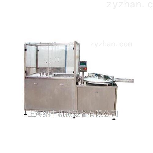 直线绞笼洗瓶机