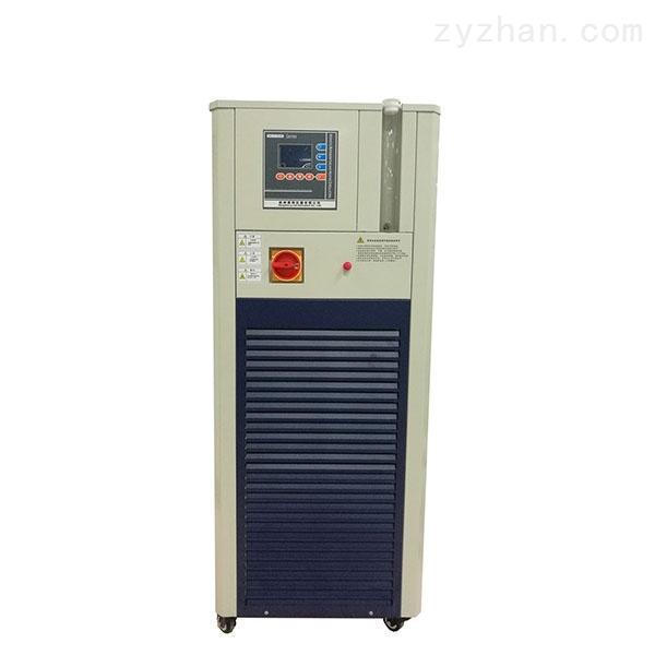 全密封制冷加热循环器