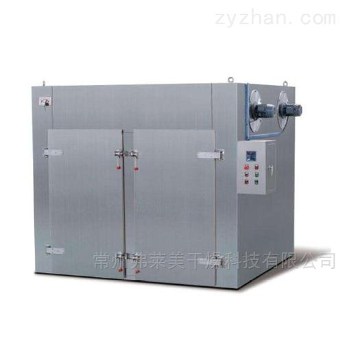 中药材热风循环干燥烘箱/GMP烘箱
