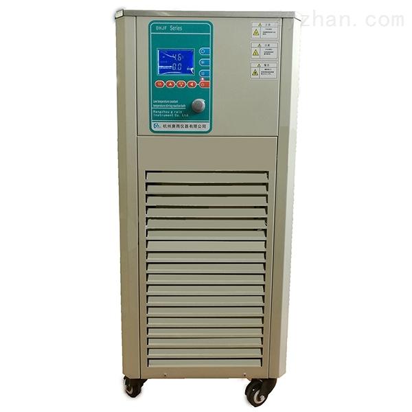 立式低溫恒溫攪拌反應浴500ml