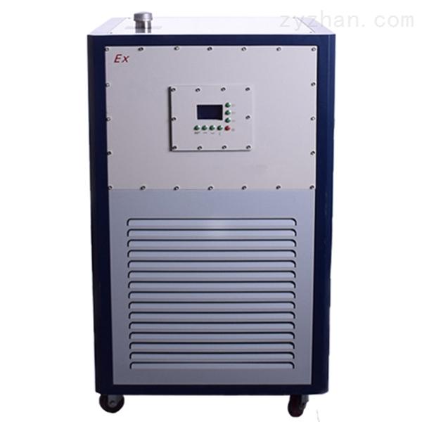 防爆高低温循环装置