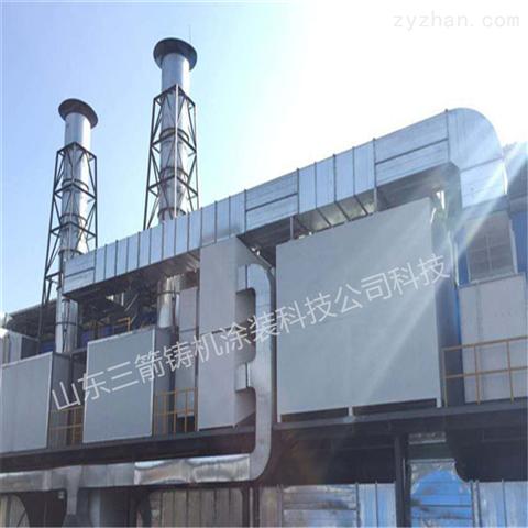 催化燃烧设备有机废气处理设备净化率高