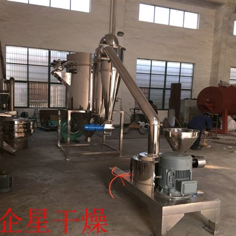 常州超微粉碎機生產廠家 炭黑磨粉機