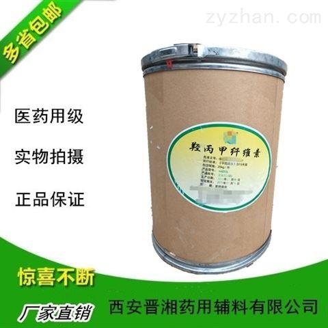 现货新批号乙基纤维素EC/-50分粘度资质齐全