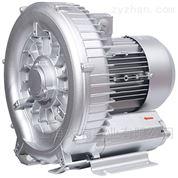 真空吸料機配套用高壓風機