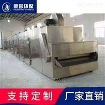 SCWB型化工原料高温微波真空干燥机
