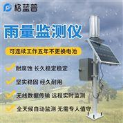 自动雨量监测系统_水位雨量观测设备