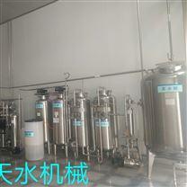 二級RO反滲透設備