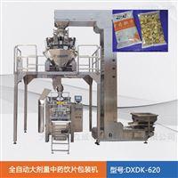 DXDK-620立成包装机械中药饮片多功能立式翻斗包装机