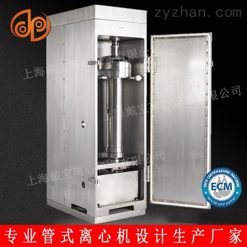 GQ142G高速管式离心机